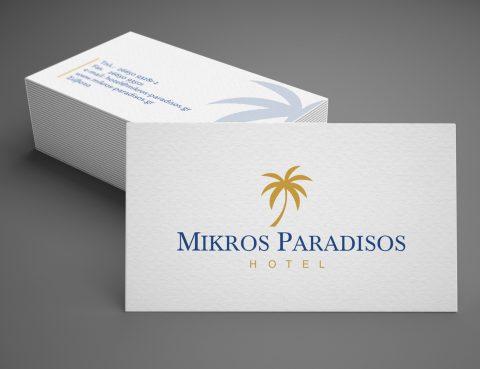 mikros_paradeisos_04